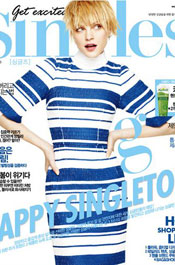 LIE-SANGBONG_PRESS_EDITORIAL_112-(Singles-Magazine-Korea_March-2013_Cover)