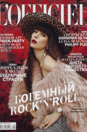 LIE-SANGBONG_PRESS_EDITORIAL_52-(L'Officiel-RU_November-2013_Cover)