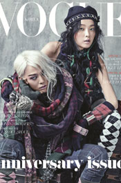 LIE-SANGBONG_PRESS_EDITORIAL_64-(Vogue-Korea_August-2013_Cover)